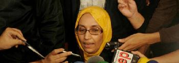 Huelga de hambre de Aminetu Haidar