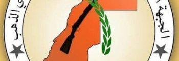 Primer Congreso del Frente Polisario