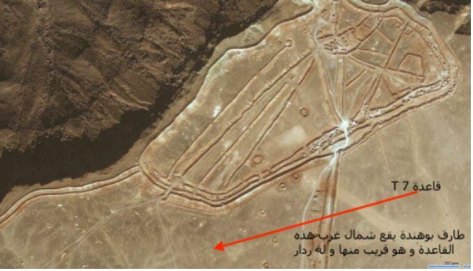 Contextualizando el ataque del Polisario dentro del territorio marroquí.